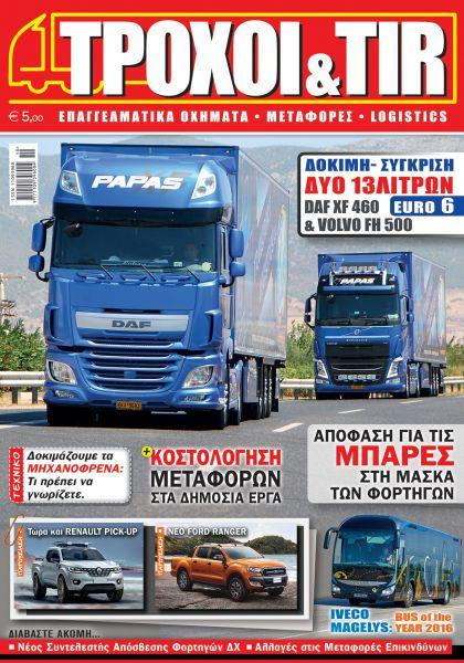 Troxoi & tir issue 330 october 2015