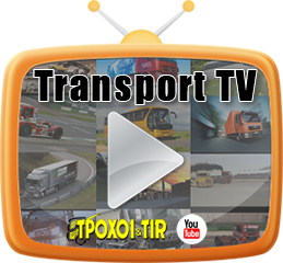 Transport TV