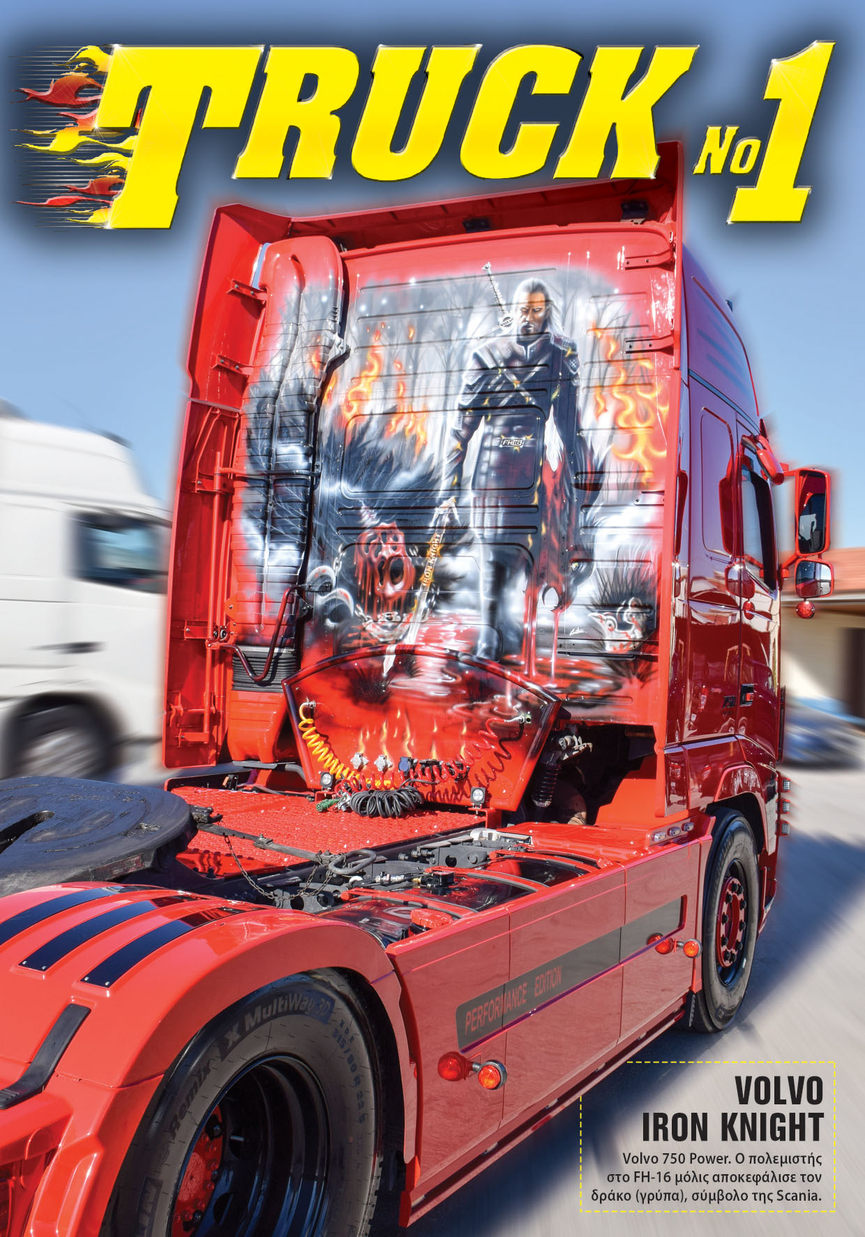 Truck No 1 με το ΤΡΟΧΟΙ & TIR Μαρτίου